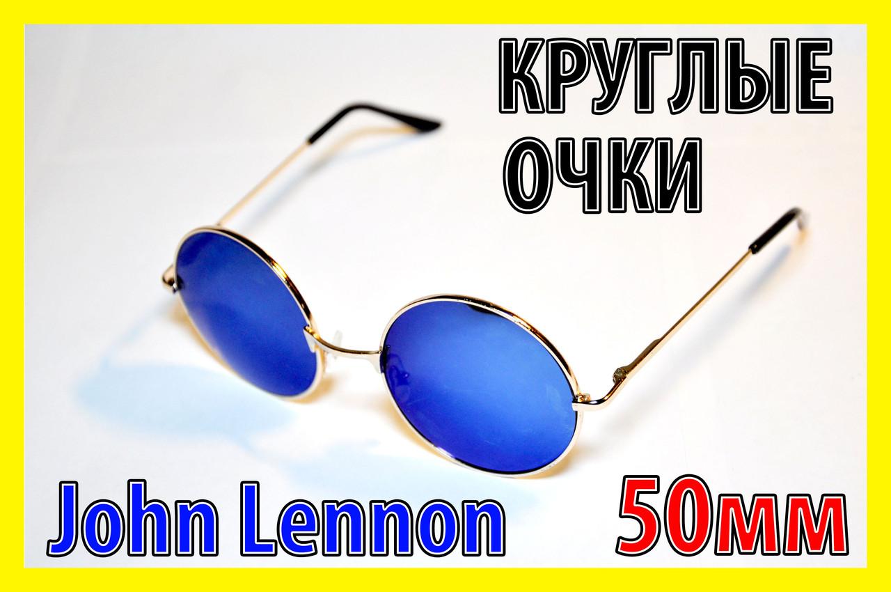 Очки круглые 03СЗ классика синие зеркальные в золотой оправе кроты тишейды  стиль Леннон Лепс - Интернет 3657fee6898