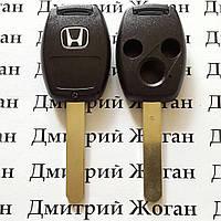 Корпус авто ключа для Honda (Хонда) - 3 кнопки