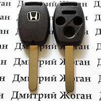 Корпус автоключа Honda (Хонда) - 3 кнопки + 1 кнопка (panik)