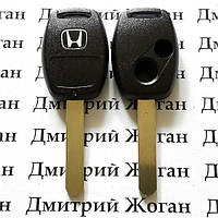 Корпус автоключа Honda (Хонда) - 2 кнопки