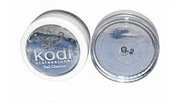 Цветной акрил Kodi G-2 (4,5г)