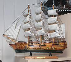 """Сувенирная модель парусного корабля """"Confection"""", 50 см"""