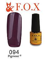 Гель-лак FOX № 094  (баклажан), 6 мл