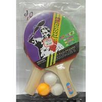 Теннис настольный, ракетки(0,6см)+3мяча пластмассовых, BT-PPS-0002