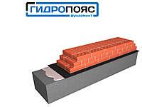 Горизонтальная гидроизоляция ГИДРОПОЯС фундамент