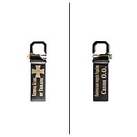 Металлическая USB Флешка 16 Гб с гравировкой на заказ. , фото 1