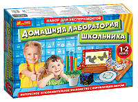 """Набор для экспериментов """"Лаборатория школьника 1-2 класс"""", 12114063Р, 9781"""