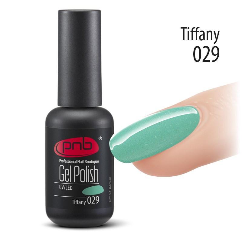 Гель лак PNB 029 Tiffany 8 мл