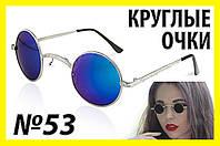 Очки круглые 53 классика синие зеркальные в серебряной оправе 46мм кроты тишейды, фото 1