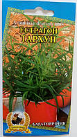 Семена  Эстрагона 0,1гр Тархун