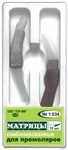 № 1.034 Матрицы комбинированные (металл/лавсан) для премоляров