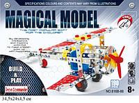 Конструктор металлический Аэроплан 816B-88 , 190 деталей