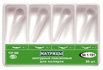 № 1.191 Матрицы лавсановые контурные для моляров
