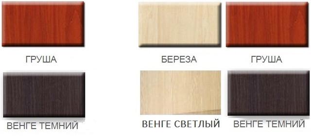 Спальня София груша Мебель Сервіс