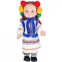 """Кукла """"ГУЦУЛКА"""" (35 см), В225/2"""