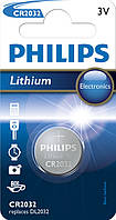 Батарейки Philips CR 2032 BL1