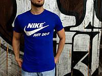 Nike футболка синяя, магазин одежды