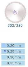 C03/220/0.25 диски алм.двухст.