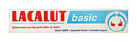Зубная паста Lacalut Basic ежедневный уход за зубами - 75 мл.
