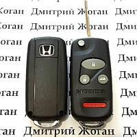 Корпус выкидного автоключа для Honda (Хонда) 3 кнопки +1 кнопка