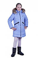 """Куртка зимняя для девочек """"Аляска"""""""