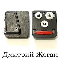 Корпус под микросхему Honda (Хонда) - 3 кнопки