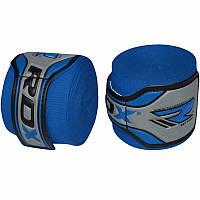 Бинты боксерские RDX Fibra Blue