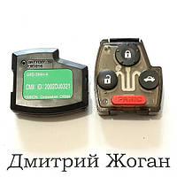 Корпус под микросхему Honda (Хонда) - 3 кнопки +1 кнопка