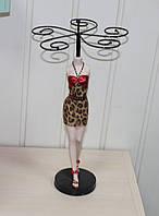 Подставка для украшений Лидия 37 см высотой 720-191
