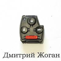 Корпус под микросхему Honda (Хонда) - 3 кнопки +1 кнопка (panic)