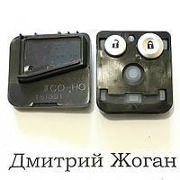 Корпус под микросхему Honda (Хонда) - 2 кнопки