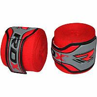 Бинты боксерские RDX Fibra Red