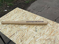 Бита для игры в бейсбол 70 см на заказ (с надписью)
