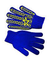 """Перчатки вязанные синие с вкраплением """"Звезда"""", L, (587), (Украина)"""
