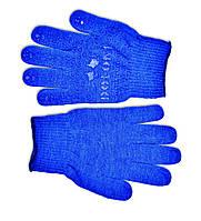 Перчатки вязанные синие с мелким вкраплением, L, (646), (Украина)