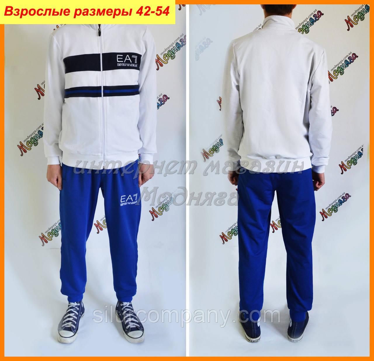 2293dfe6 Спортивные костюмы ЕА-7 | Armani мужские: продажа, цена в Киеве, в ...