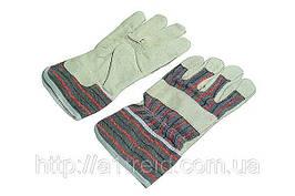 Перчатки рабочие, кожа