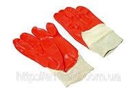 Перчатки резиновые маслостойкие с манжетом 27см