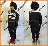 Детские костюмы от производителя | костюмы Armani