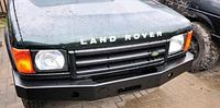 Бампер передний для Land Rover Discovery II без кенгурятника (плита под лебедку +50мм)