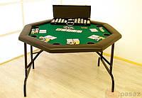 Стіл для покера ОКТАГОН, розкладний