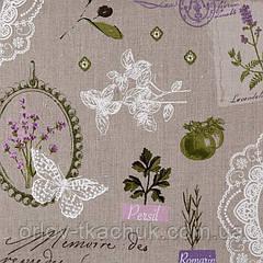 Ткань для штор  CARROUSEL AURIOL