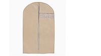 Чехол для одежды кремовий  100х60