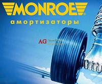 Амортизатор ВАЗ 2110 передн. (картридж) газов. REFLEX Monroe E3452
