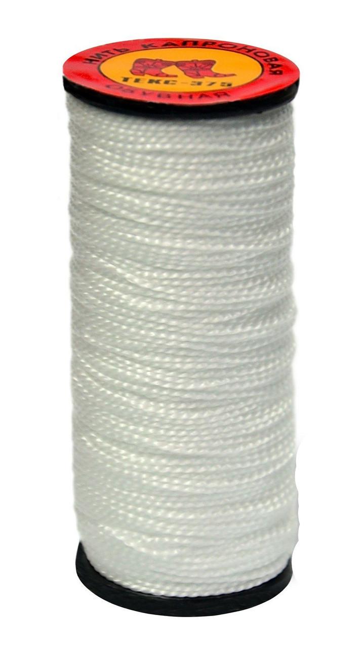 Нить капроновая белая, 10 шт, 375 текс, (Украина)