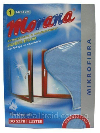 Салфетка микрофибра для стекла и зеркал 30х30см 1 шт. KUCHCIK