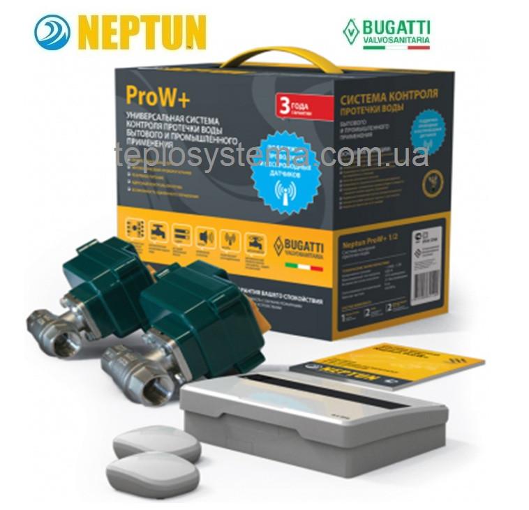 Система контроля протечки воды СКПВ NEPTUN Bugatti ProW+ 1/2 (2014) с беспроводными датчиками (Neptun)