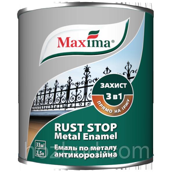 """Емаль антикорозійна по металу 3 в 1 ТМ """"Maxima"""", молоткова (срібляста) 2,5 л"""