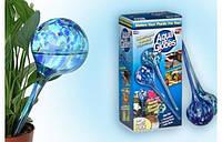 Шар для полива растений Aqua Globes (аква глобс). Автоматический полив растений.