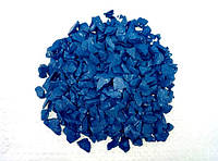 Декоративный цветной щебень (крошка, гравий) , белый (06) Синий